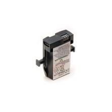 Motor Heat Sink Buggy/Truggy Brushed